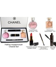 Набор подарочный Chanel 5 В 1